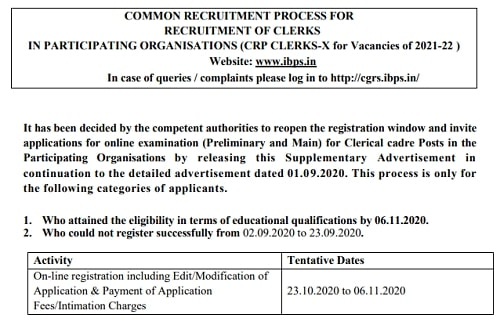 IBPS Clerk Recruitment 2020 Notification Apply Online form for 2557 IBPS Clerk