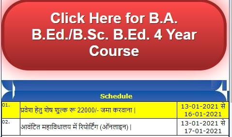 Rajasthan PTET 2 Year Counselling date 2020 B.Ed College Seat Counselling Schedule Registration date, Cut Off