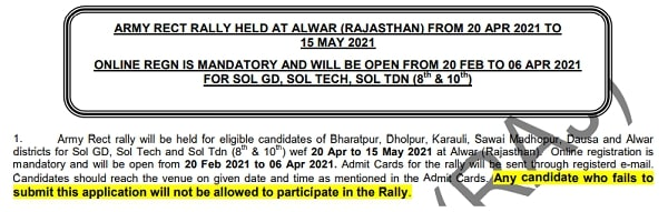 Alwar Army Rally Bharti 2021 Application Form Date, Physical, Medical, Written Test