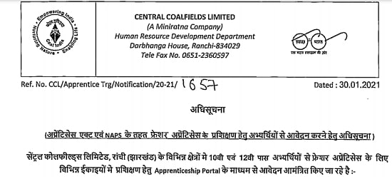 Central Coalfields Limited Bharti 2021 Apply Online for 482 Apprentice Vacancy
