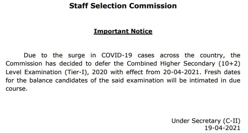 SSC CHSL Tier 1 Admit Card 2021 Out Download Tier 1 Admit Card, Check Application Status of Exam